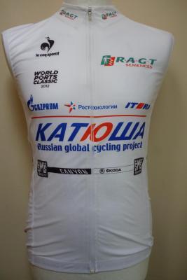 Gilet coupe-vent blanc World-Ports-Classic-KATUSHA 2012