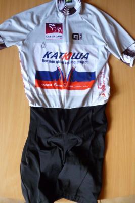 Combinaison CLM leader Tour du Qatar-Katusha 2015