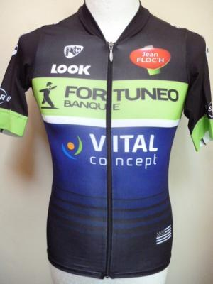 Maillot aéro FORTUNEO-VITAL CONCEPT (taille L)