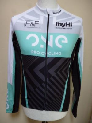 Maillot doublé manches longues ONE 2016