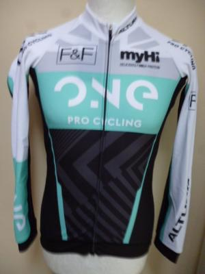 Maillot doublé manches longues luxe ONE 2016