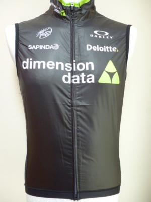 Gilet coupe-vent DIMENSION-DATA (taille XL)