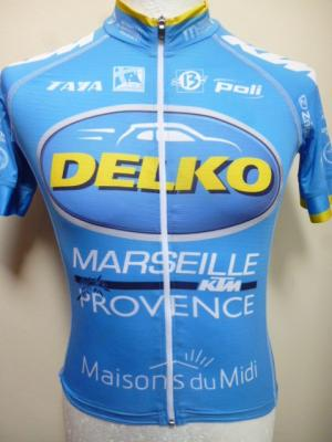 Maillot aéré DELKO-MARSEILLE PROVENCE 2017