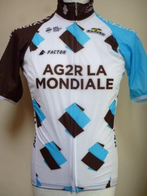 Maillot coupe-vent AG2R 2017