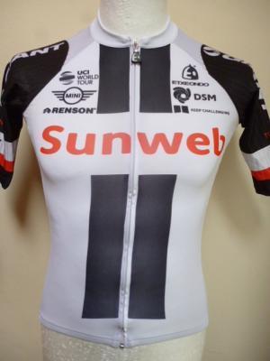 Ensemble maillot/cuissard SUNWEB 2017 (2 pièces)