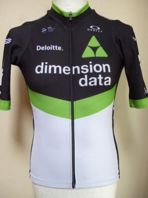 Maillot doublé polaire DIMENSION-DATA 2017 (mod.1)