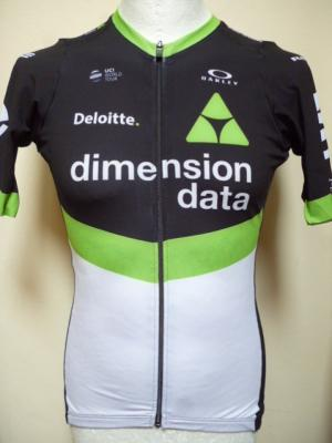 Maillot aéro DIMENSION-DATA 2017 (taille M)