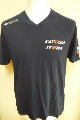 T-shirt bleu col V KATUSHA