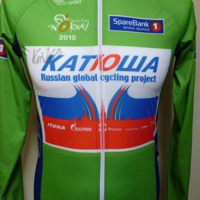 Veste coupe-vent verte KATUSHA-ARCTIC RACE 2015