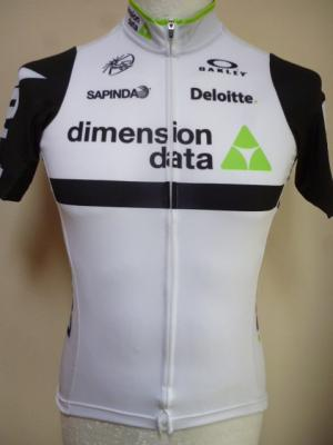 Maillot DIMENSION-DATA
