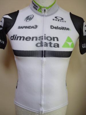 Maillot aéré DIMENSION-DATA