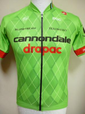 """Maillot """"Team 2.0""""- CANNONDALE-DRAPAC (taille S)"""