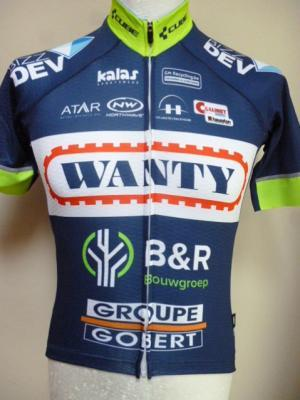 Ensemble maillot/cuissard WANTY 2017 (2 pièces)