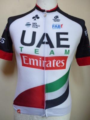 Maillot aéré UAE-TEAM EMIRATES 2018