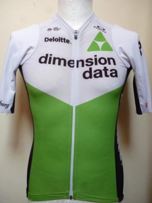 Maillot de pluie DIMENSION-DATA 2018