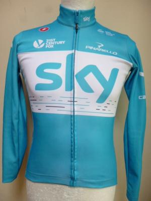 Maillot hiver bleu SKY 2018 (taille XS, mod.1)