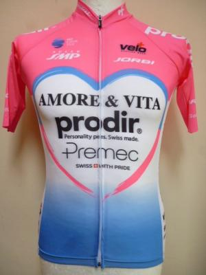 Maillot AMORE & VITA 2019 (taille S)