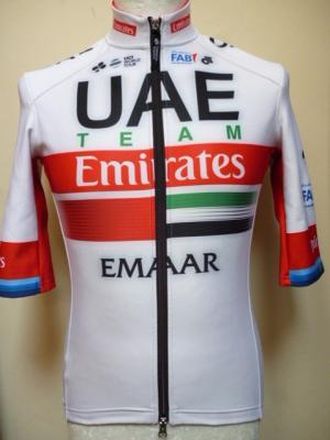Maillot pluie UAE-TEAM EMIRATES 2019 (liserés)