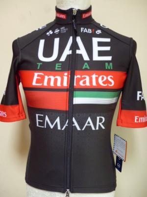 Maillot pluie UAE-TEAM EMIRATES 2019 (noir)