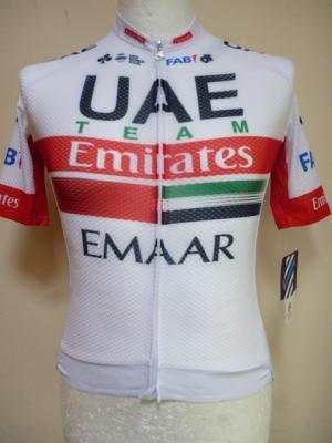 Maillot aéré UAE-TEAM EMIRATES 2019