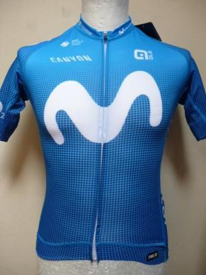 Maillot aéro MOVISTAR 2020 (taille S)