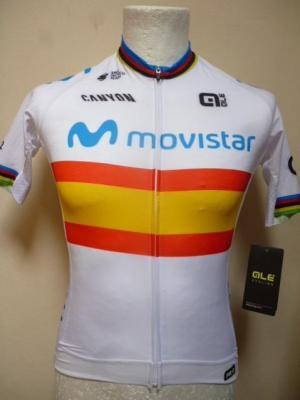 Maillot aéro Champion d'Espagne MOVISTAR 2020 (taille M)
