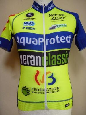 Maillot AQUAPROTECT (taille S)