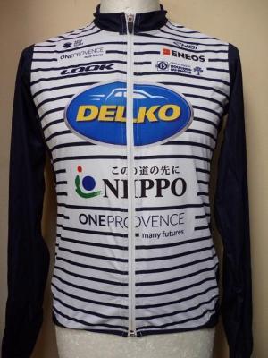 Imperméable NIPPO-DELKO 2020 (taille S)