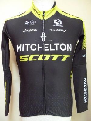 Veste 1/2 saison MITCHELTON-SCOTT (taille M)