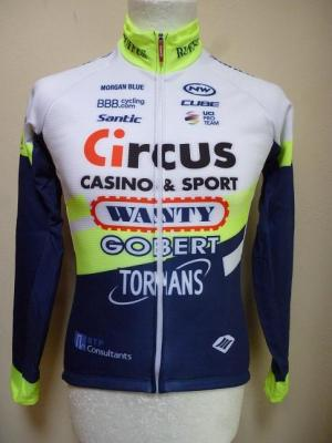Veste hiver CIRCUS-WANTY 2020 (taille S)