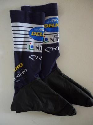 Couvre-chaussures aéros NIPPO-DELKO 2020 (taille L/XL)