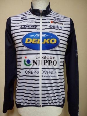 Maillot de pluie NIPPO-DELKO 2020 (taille S)