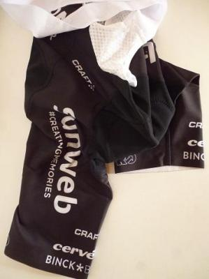 Cuissard doublé SUNWEB 2020 (taille S, blanc)