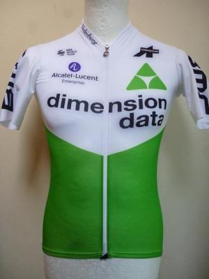 Maillot aéro DIMENSION-DATA 2019 (taille S)