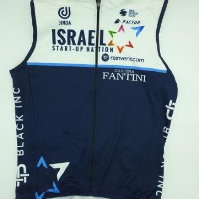 Gilet thermique ISRAEL-START-UP NATION 2021 (taille S)