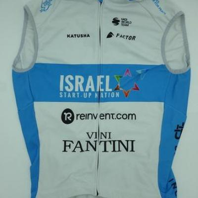 Gilet thermique ISRAEL-START-UP NATION 2020 (taille M)