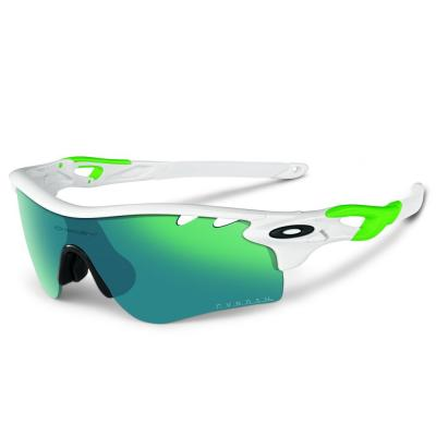 OAKLEY-Radarlock Polished White Cavendish